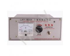 Блок управления скоростью намотчика LJKY-II, 20А