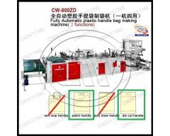 Пакетосварочная машина CW-800ZD-P