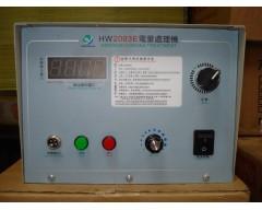 Блок активатора поверхности (Корона) HW-2000E, 3 KW
