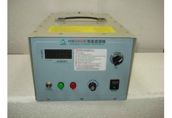 Блок активатора поверхности (Корона) HW-2002E, 2KW