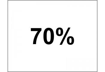 Белый 70% (Tio2), снежнобелый