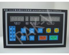 Блок компьютерный CH-III на пакетную машину RDL