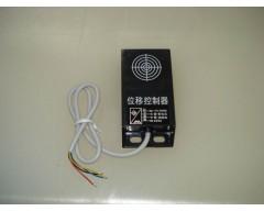 Датчик  управления планки натяжения пленки SWK-50W