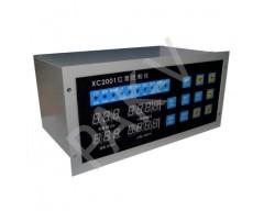 Блок компьютерный XC 2001