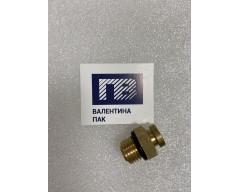 Клапан для пневмовала, тип С, резьба М14