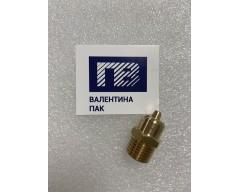 Клапан для пневмовала, тип D, резьба М14