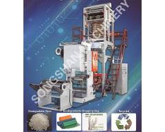 Новинка! Экструдер для производства биоразлагаемой пленки серии SJ-B-50